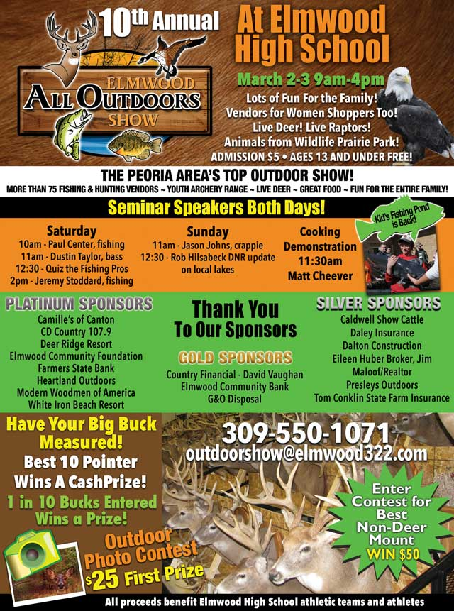 ELmwood all outdoors show